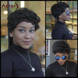 Pixie Cut Short Fluffy Curly Side Bang Synthetic Capless Wig - BLACK