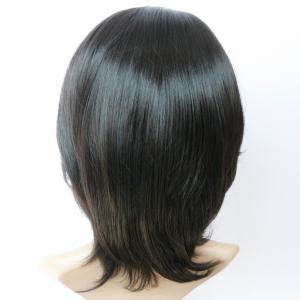 Shaggy Short Straight Side Bang Synthetic Wig -
