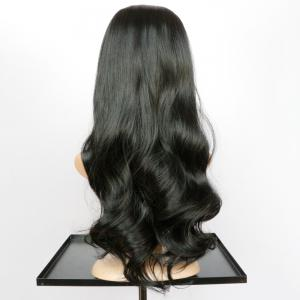 Long Centre Parting Wavy Tail Adduction Synthetic Wig -
