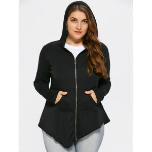 Zip Up Hooded Asymmetric Casual Jacket -