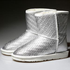 PU Leather Woven Snow Boots -