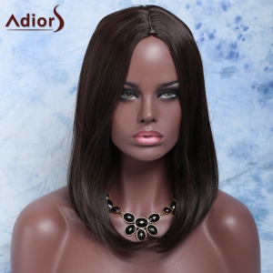 Fashion Medium Straight Deep Brown Centre Parting Women's Synthetic Hair Wig -
