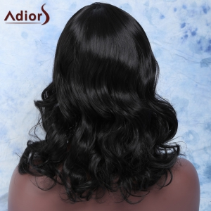 Stylish Heat Resistant Fiber Curly Wig For Women - BLACK