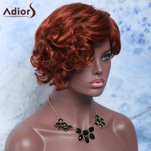 Outstanding Short Side Bang Capless Fluffy Curly Dark Auburn Synthetic Wig For Women -