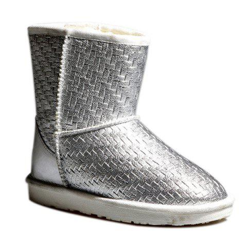 Outfits PU Leather Woven Snow Boots