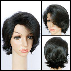Shaggy Short Wavy Side Parting Synthetic Wig