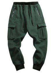 Drawstring Waist Flap Pocket Jogger Pants -