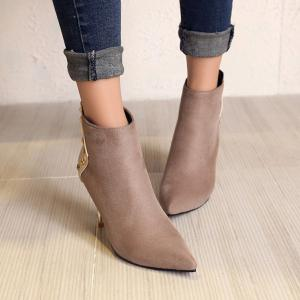 Triangle Rivet Pointed Toe Suede Panel Ankle Boots -