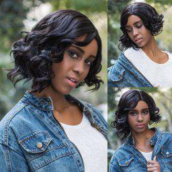 Short Asymmetric Side Parting Fluffy Wavy Synthetic Wig