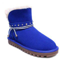 Flat Heel Tie Up Rivets Snow Boots -