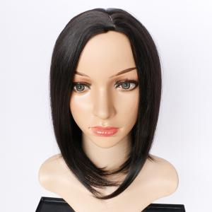 Medium Side Parting Glossy Straight Bob Synthetic Wig - BLACK