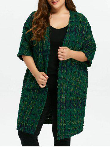 Outfit Plus Size Space Dyed Chunky Cardigan - ONE SIZE GREEN Mobile