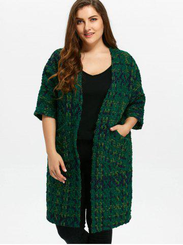Chic Plus Size Space Dyed Chunky Cardigan - ONE SIZE GREEN Mobile