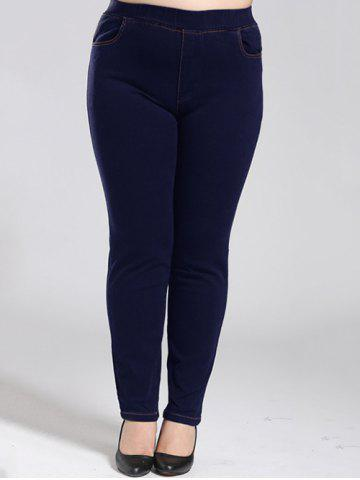 Latest Plus Size Fleece Stretchy Skinny Pants