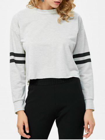 Fancy Stand Collar Striped Panel Short Sweatshirt