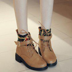 PU Leather Panel Buckle Strap Short Boots
