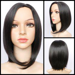 Medium Side Parting Glossy Straight Bob Synthetic Wig