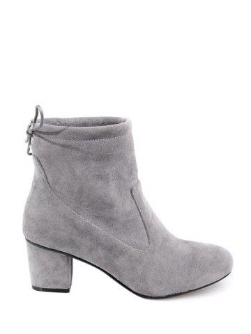 Outfit Mid Heel Suede Short Boots GRAY 39