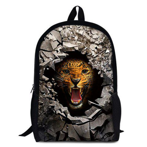 Chic 3D Rubble Animal Print Backpack