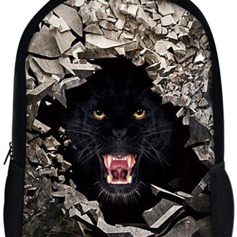 Affordable 3D Rubble Animal Print Backpack - BLACK  Mobile