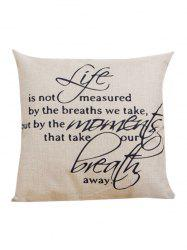 Life Quote Office Chair Seat Backrest Pillowcase -