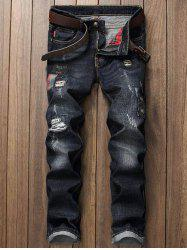 Distressed Zip Fly Applique Jeans -