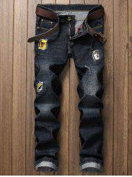 Zip Fly Applique Dark Denim Jeans