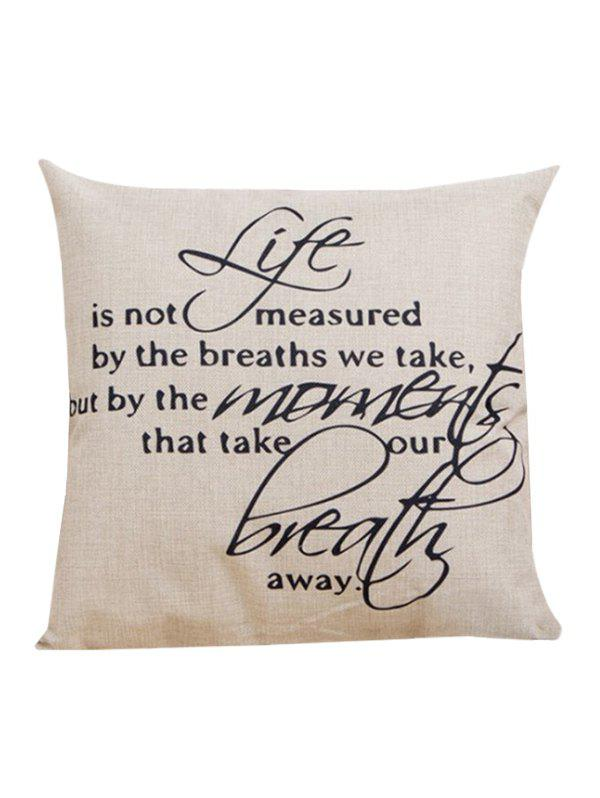 Trendy Life Quote Office Chair Seat Backrest Pillowcase