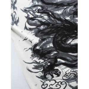 Ink and Wash Dragon Pattern Sweater -