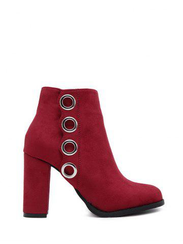 Unique Metal Ring Zip Chunky Heel Ankle Boots