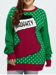 Plus Size Christmas Stock Pattern Sweater - GREEN