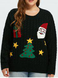 Flocked Tree and Gift Pattern Christmas Sweater