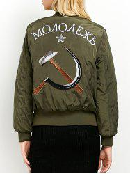 Zip Embroidered Bomber Jacket -