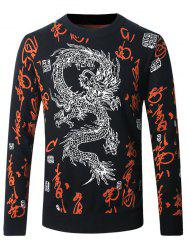 Chinese Style Dragon Pattern Crew Neck Sweater -