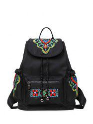 Drawstring Nylon Embroidery Backpack