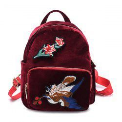 Zippers Embroidery Velour Backpack -