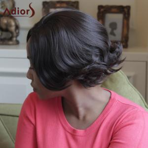 Adiors Short Side Parting Synthetic Fluffy Straight Wig -