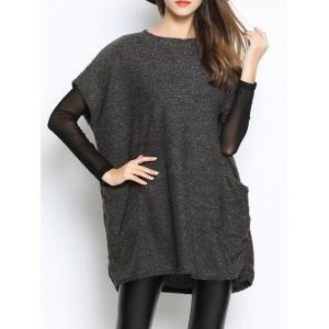 Pocket Short Sleeve Oversized Sweater