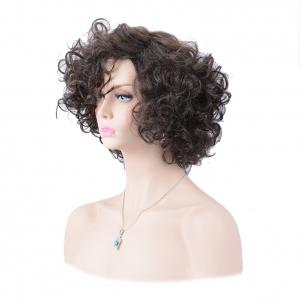 Short Shaggy Side Parting Layered Curly Human Hair Wig -