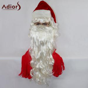 Adiors Party Christmas Santa Claus Cosplay Synthetic Beard and Wig Set - White