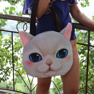 Cat Face Shaped 3D Print Shoulder Bag -