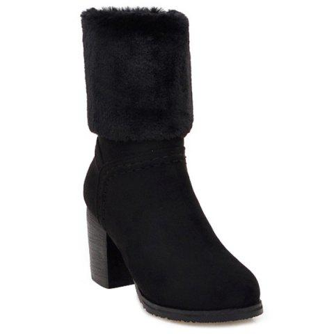 Affordable Plush Panel Mid Calf Chunky Heel Boots