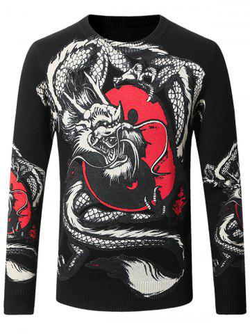 Buy Thicken Eight Diagrams Dragon Pattern Sweater BLACK 4XL