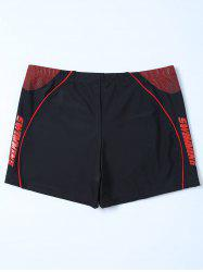 Panel Swimsuit Bottom Boy Shorts