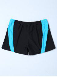 Contrast Insert Swim Bottoms Boyshorts -