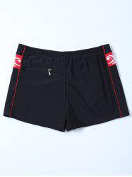 Zippered Contrast Panel Swim Bottom Boyshorts