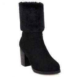 Plush Panel Mid Calf Chunky Heel Boots -