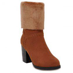 Plush Panel Mid Calf Chunky Heel Boots