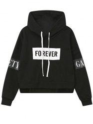 High Low Side Zipper Graphic Patched Short Hoodie