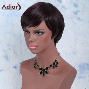 Temperament Synthetic Dark Red Short Side Bang Wig For Women - DARK RED
